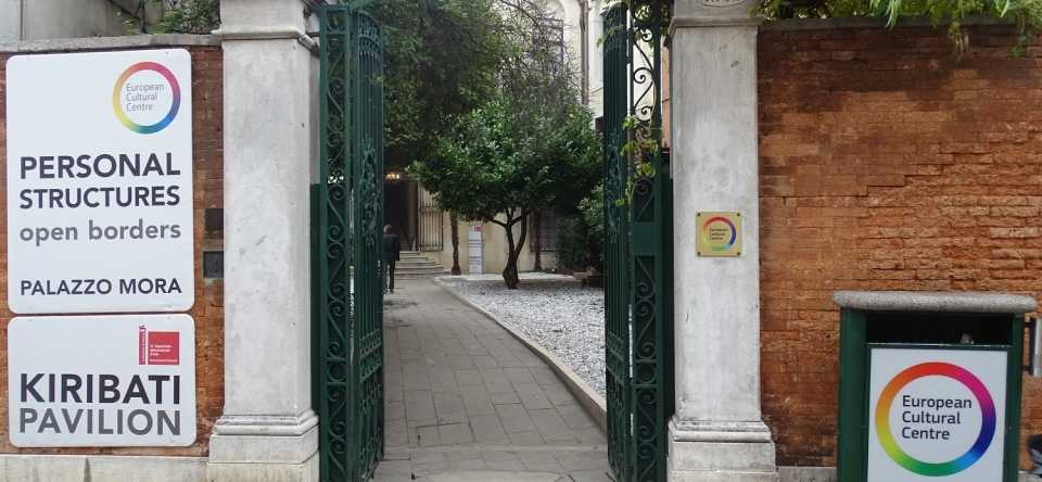 November 2017 Enchanted Nature entrance  Palazzo Mora